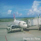 okinawa-airplane.jpg