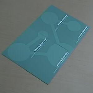 infoteria-namecard-4-300x300