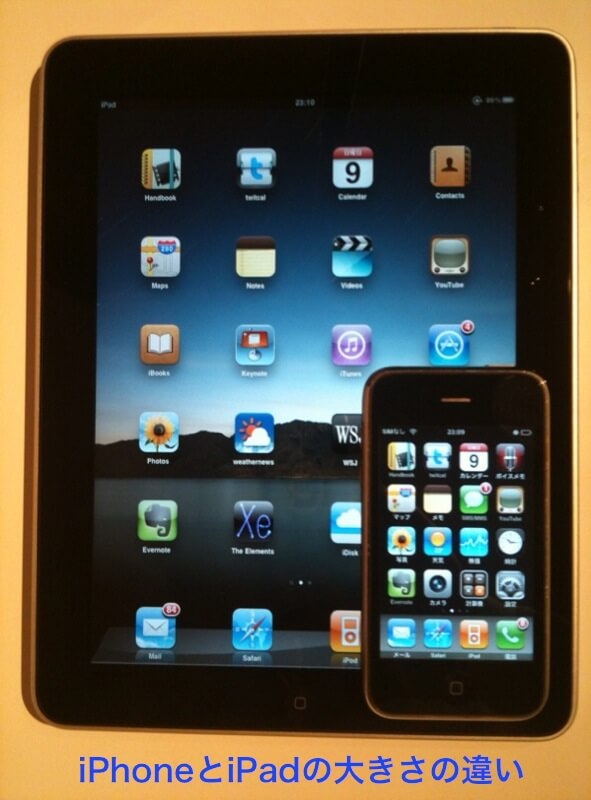 iPad-iPhone-caption.jpg