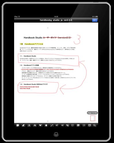 iPad6.png