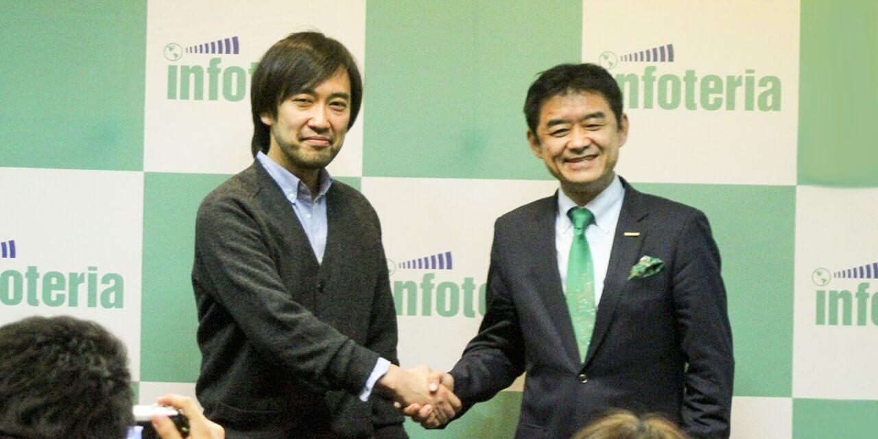 Asayama-and-Pina