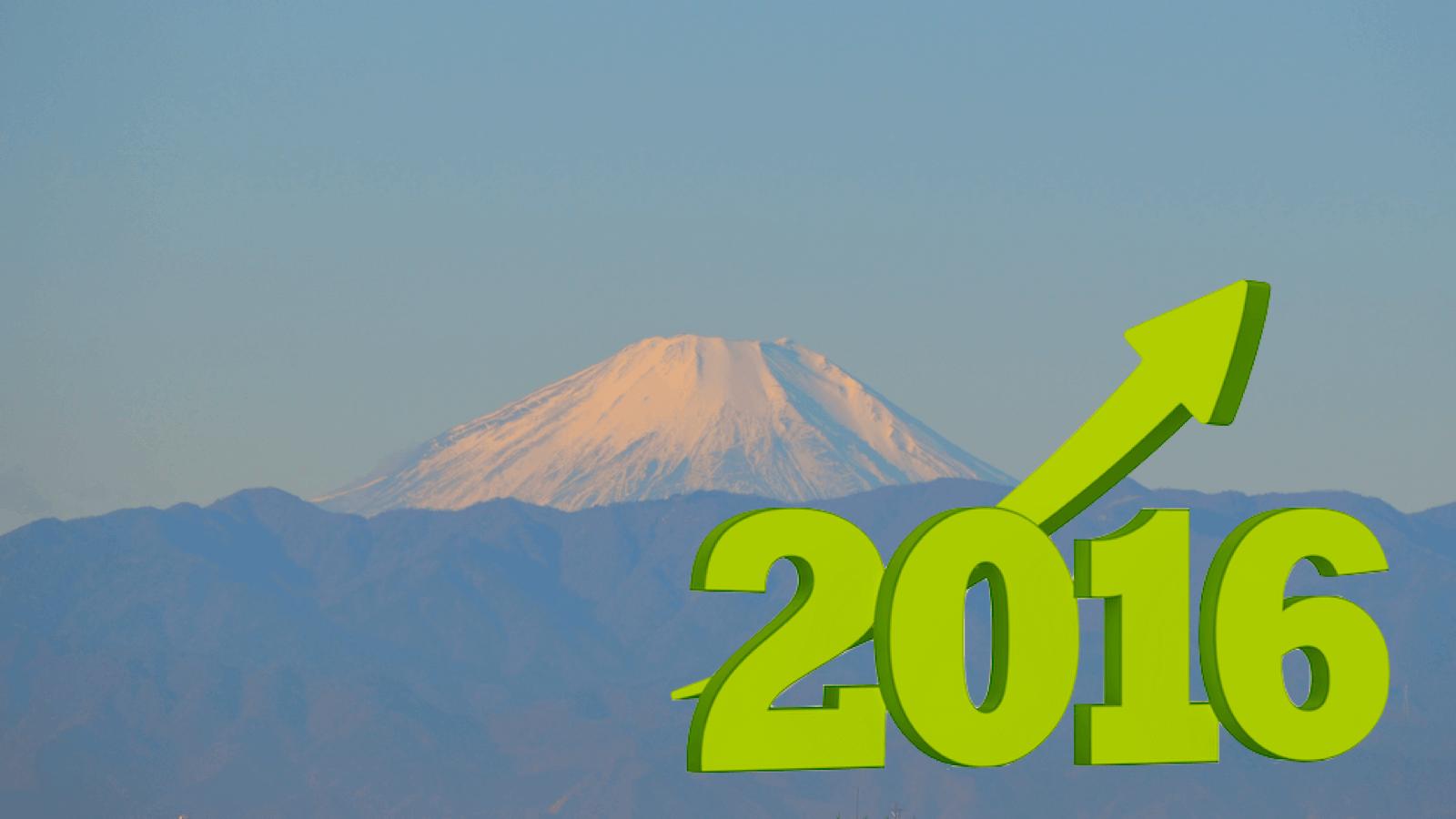 MtFuji1600x900-2016
