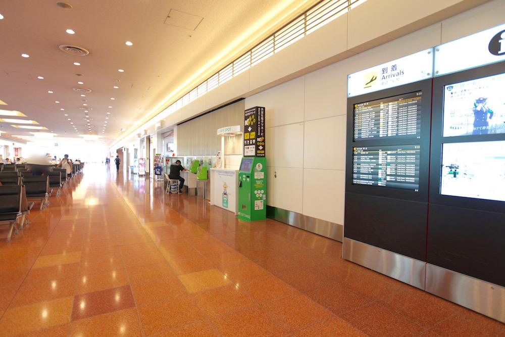 羽田空港にあるポケットチェンジ