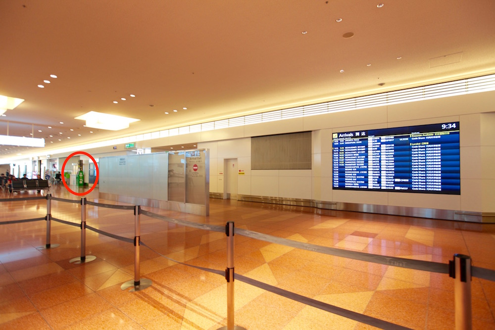 羽田空港2階到着ロビー