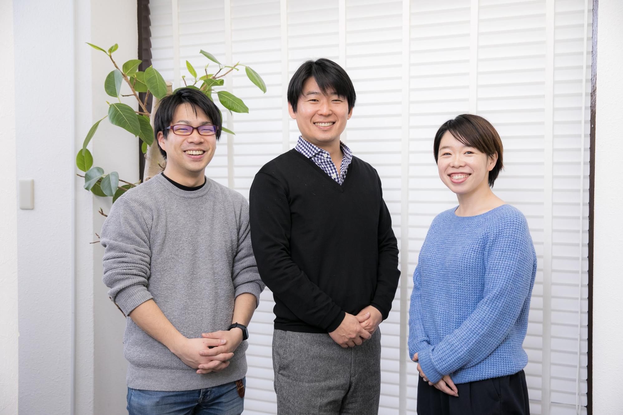 TANOMU CEOの川野氏と営業黒田氏
