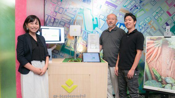 データにもとづく「精密農業」が日本の農業を変える、e-kakashi 代表に聞いた農業×IoTの真の価値