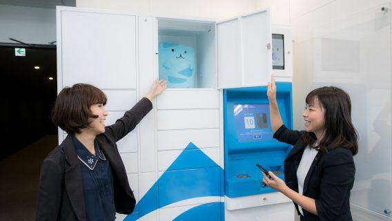 宅配ボックスが防犯対策に!?次世代のオープン型宅配ボックス 「ERYBOX」で変わる人と街の未来