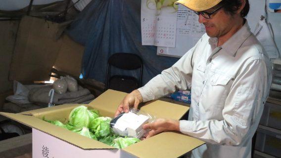 キーワードは「エシカル消費」、宮崎県綾町で行われた野菜のトレーサビリティ実証実験に密着