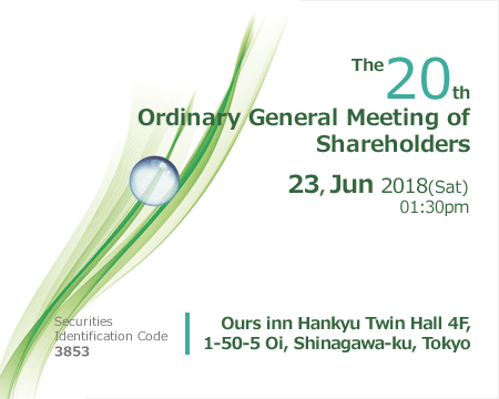 The 20th Ordinary General Meeting of Shareholders