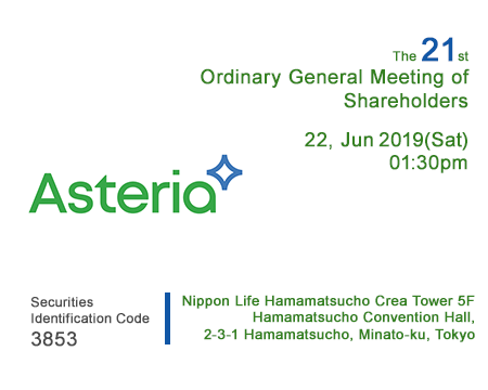 The 21st Ordinary General Meeting of Shareholders June 22, 2019