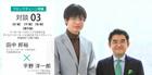ブロックチェーン特集:対談 Vol.03 さくらインターネット田中邦裕氏 × 平野 洋一郎