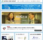 ASTERIAユーザーグループ専用サイト イメージ