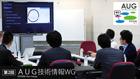 第2回AUG技術情報WG
