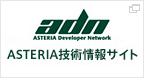 ASTERIA Warp Developer Network(ADN)
