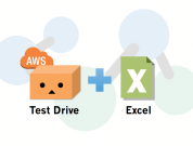 Test DriveでExcel連携を体験してみませんか?