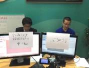 第2回チキチキ高速開発グランプリ結果発表〜〜〜!!