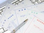 日本独自の帳票文化 ~kintoneとのデータ連携で見える可能性とは!?