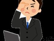 Excel定型業務は自動化しよう!ーー8つの事例から紐解く!Excel定型業務を自動化すれば時短やスマートワークも夢じゃない