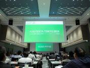 ASTERIA Warpエキスパートユーザーが実践ノウハウを伝授!<br />「AUG FESTA TOKYO 2018」開催レポート