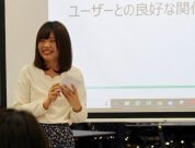 ユーザーとの良好な関係を築くためのノウハウを共有!女性のためのASTERIA Warpフロー開発勉強会