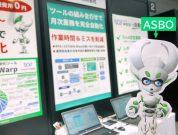 『RPA DIGITAL WORLD HIROSHIMA 2020』に出展!広島のRPA事情を探ってきました